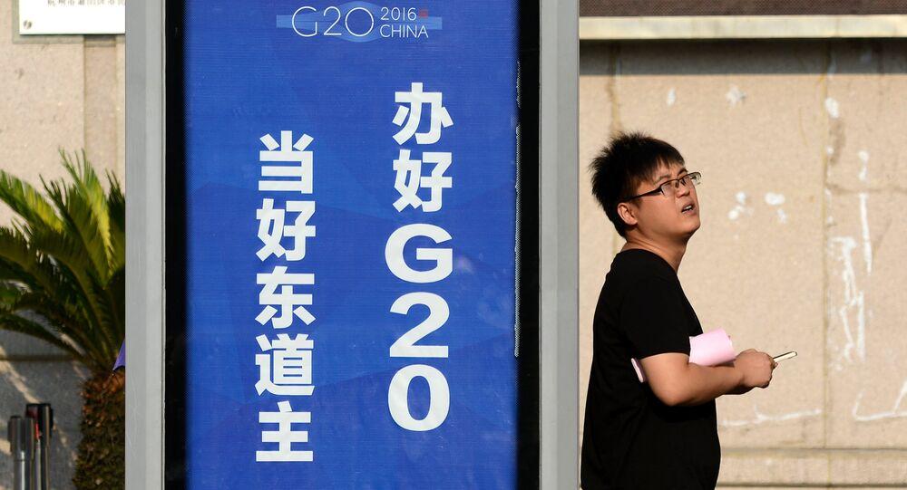 Logotipo da cúpula do G20 em Zhejiang, China, 1 de setembro de 2016