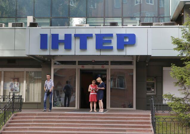 A sede do canal ucraniano Inter em Kiev