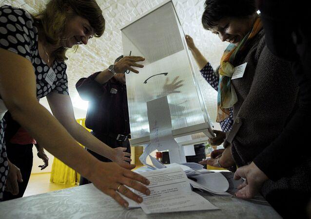 Eleições parlamentares na Bielorrússia