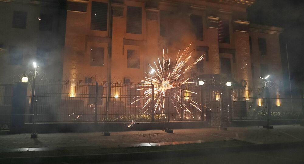 Ataque contra embaixada russa em Kiev, 17 de setembro de 2016