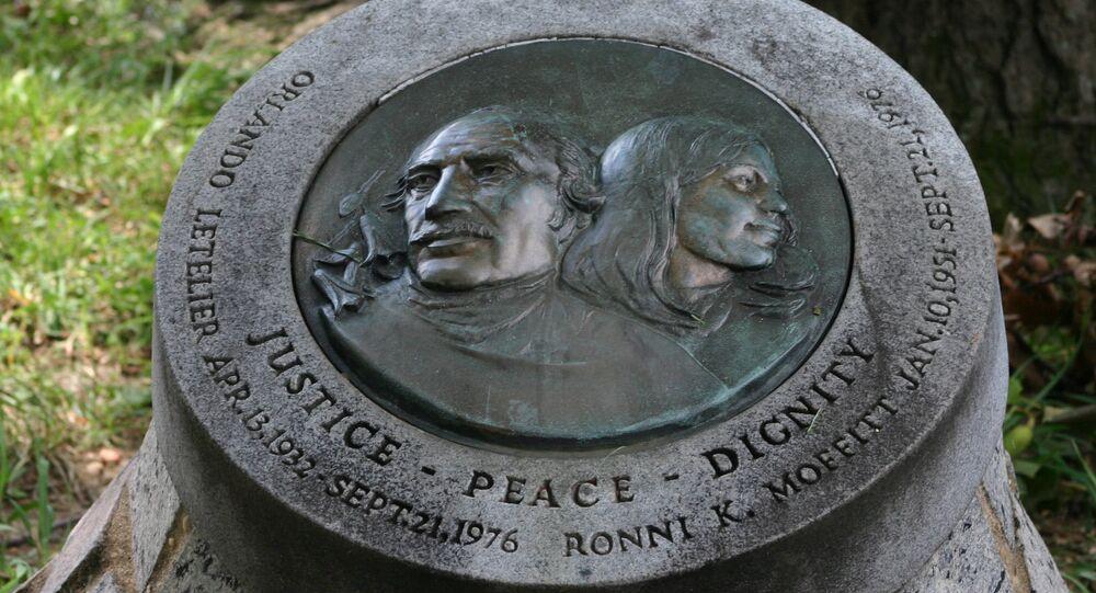 Orlando Letelier / Ronni K Moffit Memorial