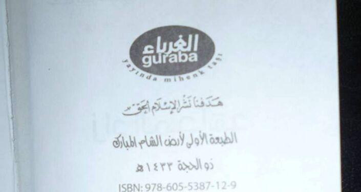Livro para jihadistas encontrado na Síria na área libertada