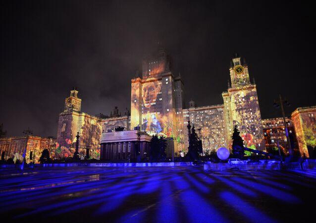 Festival Círculo de Luz em Moscou