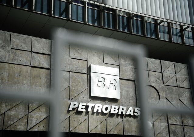 BR privatiza