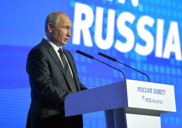 Vladimir Putin discursa no âmbito do Fórum do Banco VTB, 12 de outurbro de 2016