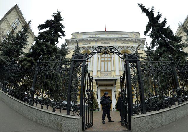 Sede do Banco Central da Rússia