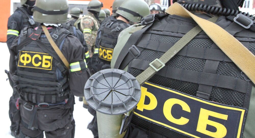O Serviço Federal de Segurança da Rússia (foto de arquivo)