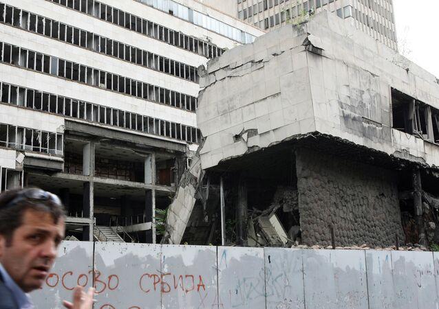 Edifícios destruídos pelos bomardeamentos da OTAN em 1991