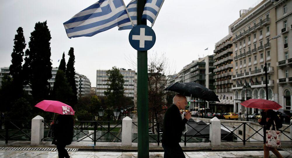 Bandeiras da Grécia, Atenas