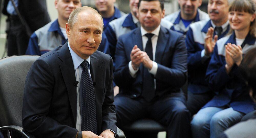 Uma visita de trabalho de Vladimir Putin à região de Yaroslavl.