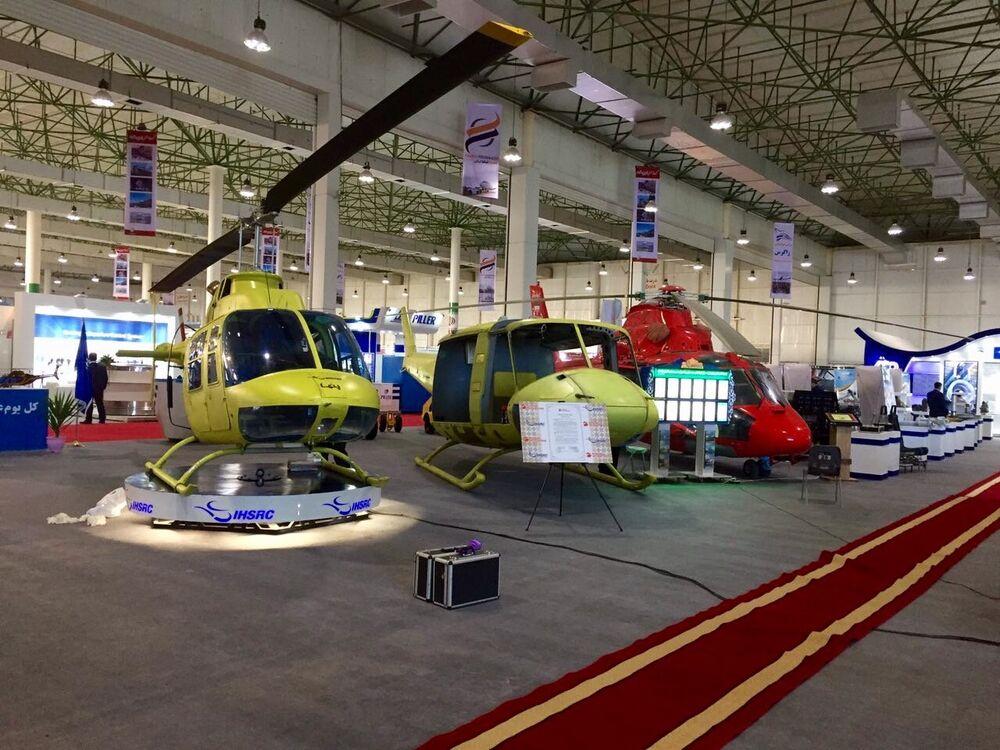 Pavilhão da estatal de helicópteros iraniana Iran Helicopter Support and Renewal Company (IHSRC)