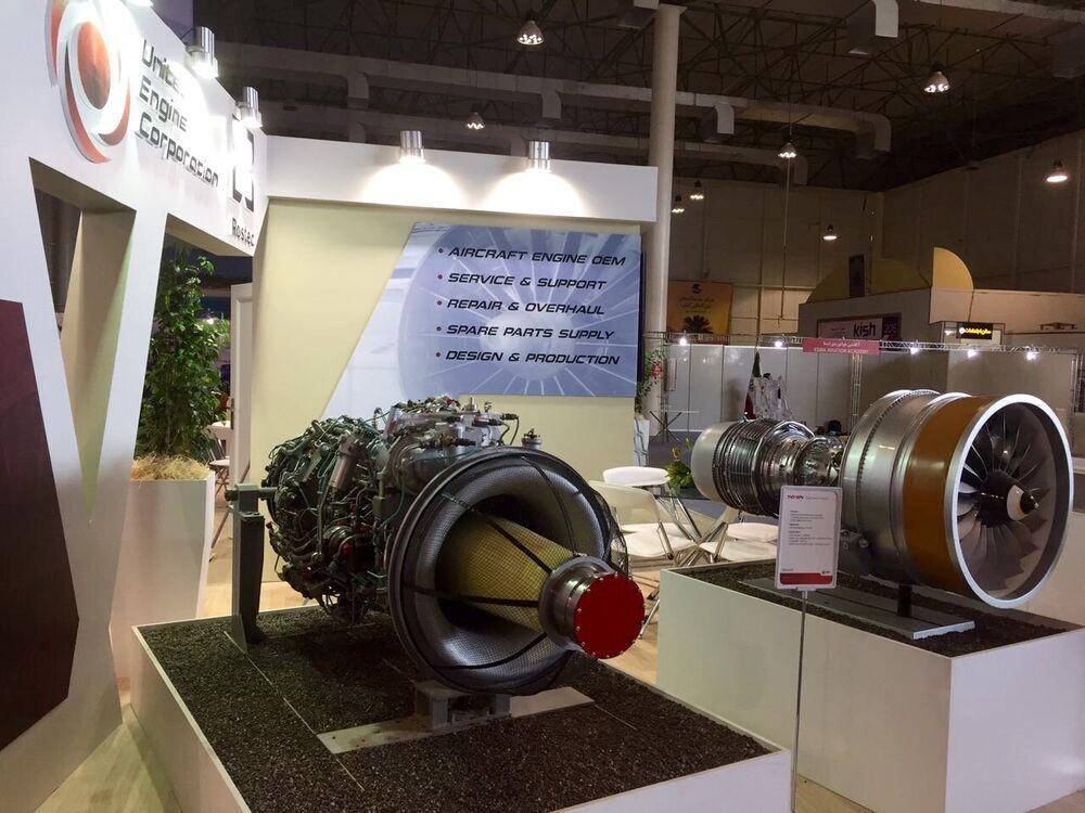 Motores de avião da empresa russa Corporação de Motores Unida (UEC)
