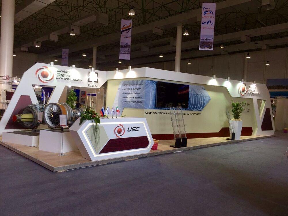 Pavilhão da empresa russa Corporação de Motores Unida (UEC)