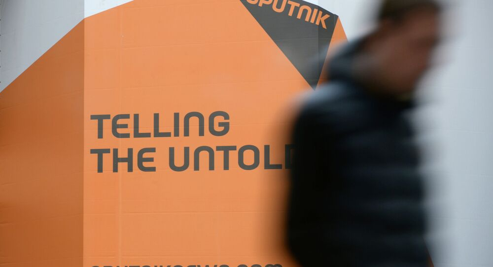 Logo da agência Sputnik