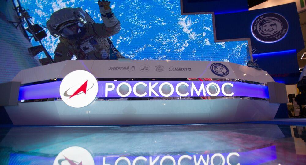 Stand da Roscosmos em evento dedicado à tecnologia espacial (Arquivo)