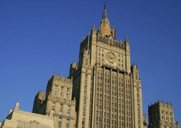 Prédio do Ministério das Relações Exteriores da Rússia, Moscou