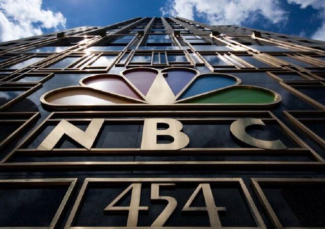Fachada do prédio da NBC, em Chicago