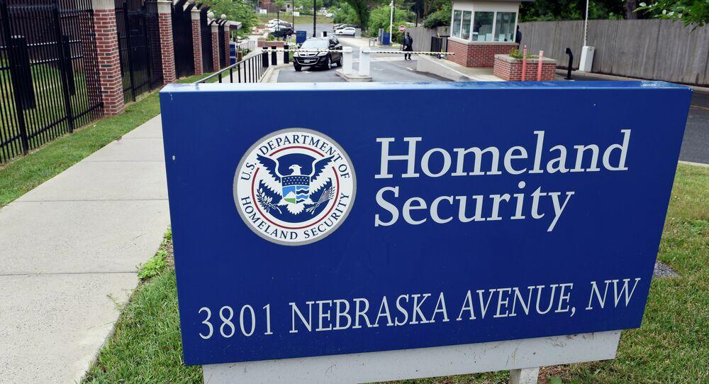 Sede do Departamento de Segurança Interna dos Estados Unidos, em Washington (foto de junho de 2015)