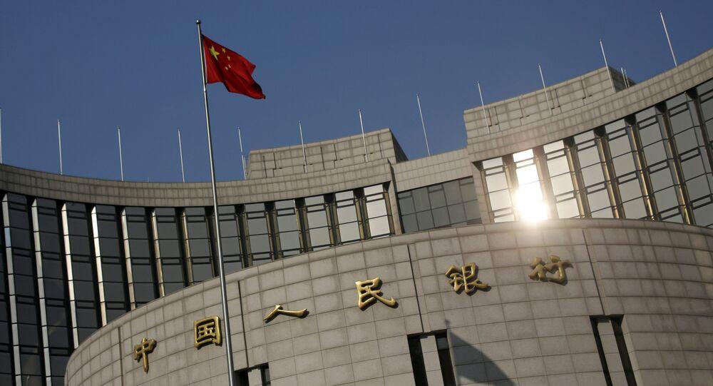 Banco Central da China