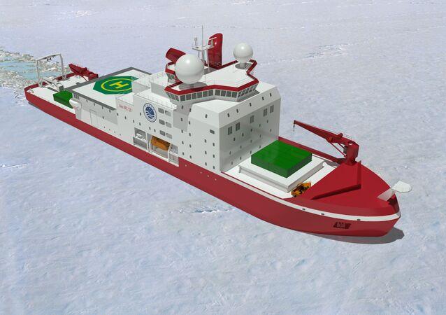 Projeto do quebra-gelo chinês H2560