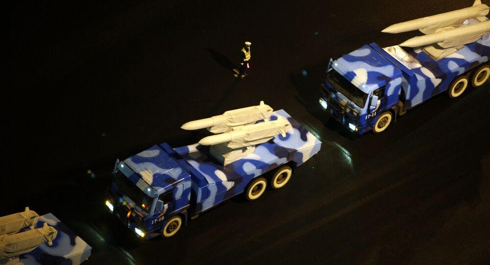 Sistemas da defesa antimissil chineses