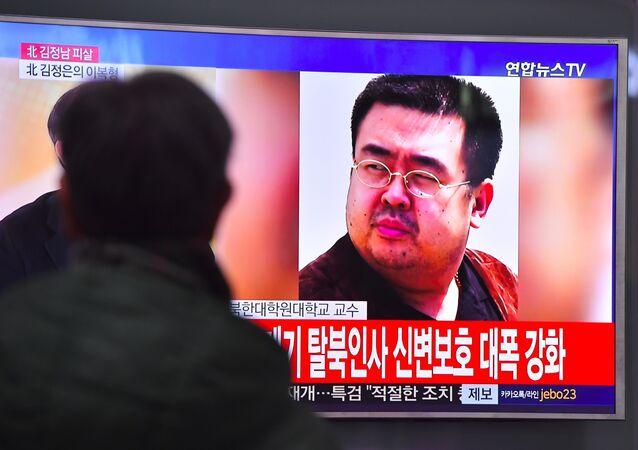 Transmissão da notícia sobre morte de Kim Jong-nam, irmão do líder norte-coreano Kim Jong-un