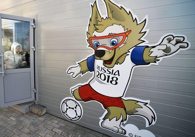 Emblema oficial da Copa do Mundo 2018 que será realziada na Rússia
