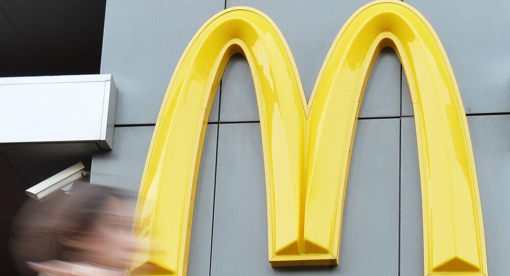 Logo da rede de fast-food McDonald's (arquivo)