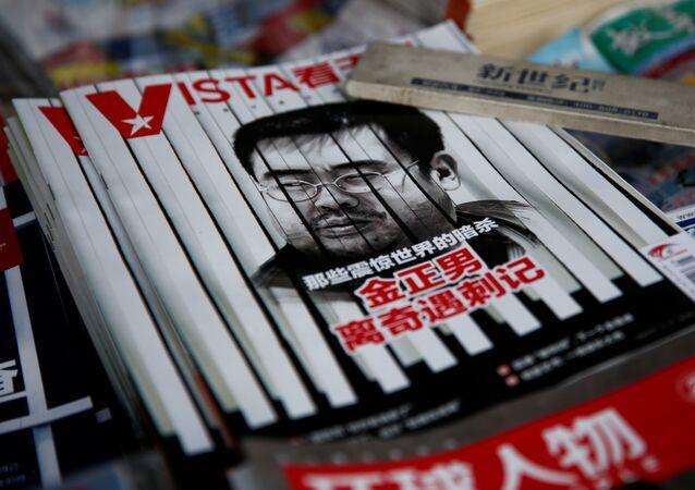 Retrato de Kim Jong-nam na revista chinesa, 27 de fevereiro de 2017