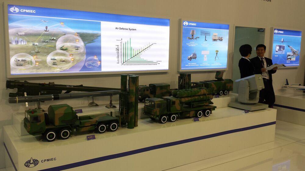 Sistemas de defesa aérea da chinesa CPMIEC
