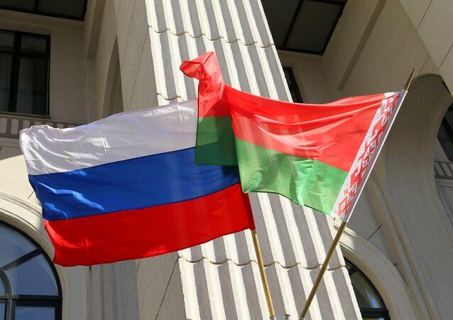 Segundo mídia bielorrussa, detidos seriam suspeitos de integrar empresa militar privada