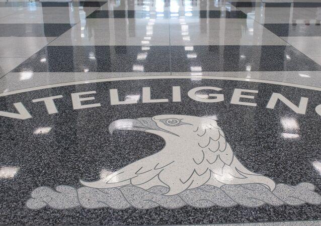 Logo da CIA