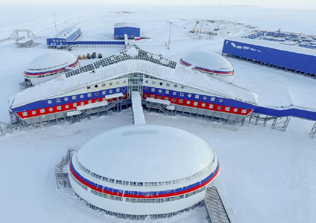 Nova base russa Trifólio Ártico