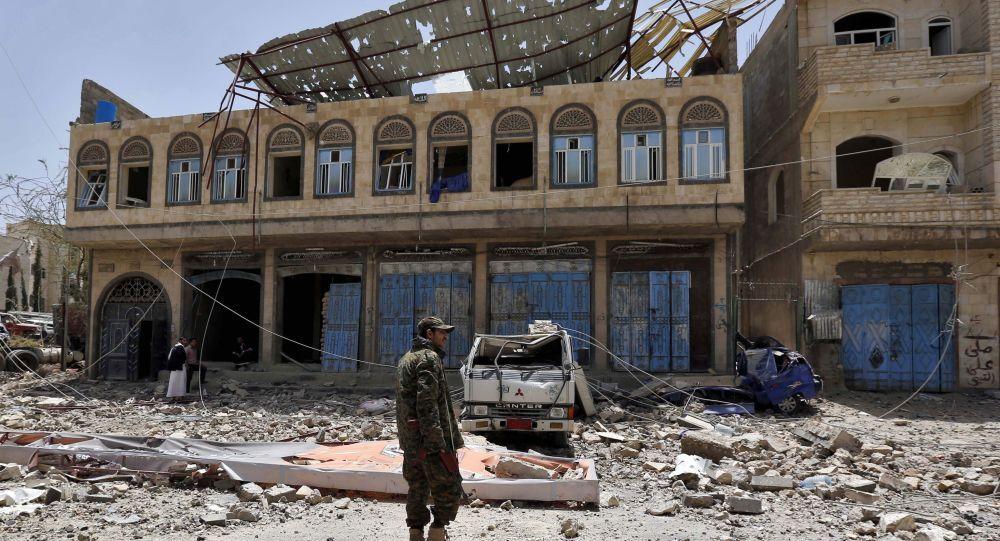 Ataques aéreos no Iêmen