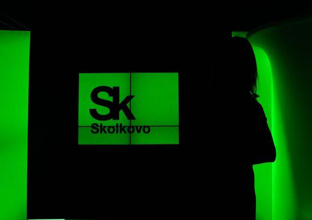 O centro de inovação russo Skolkovo