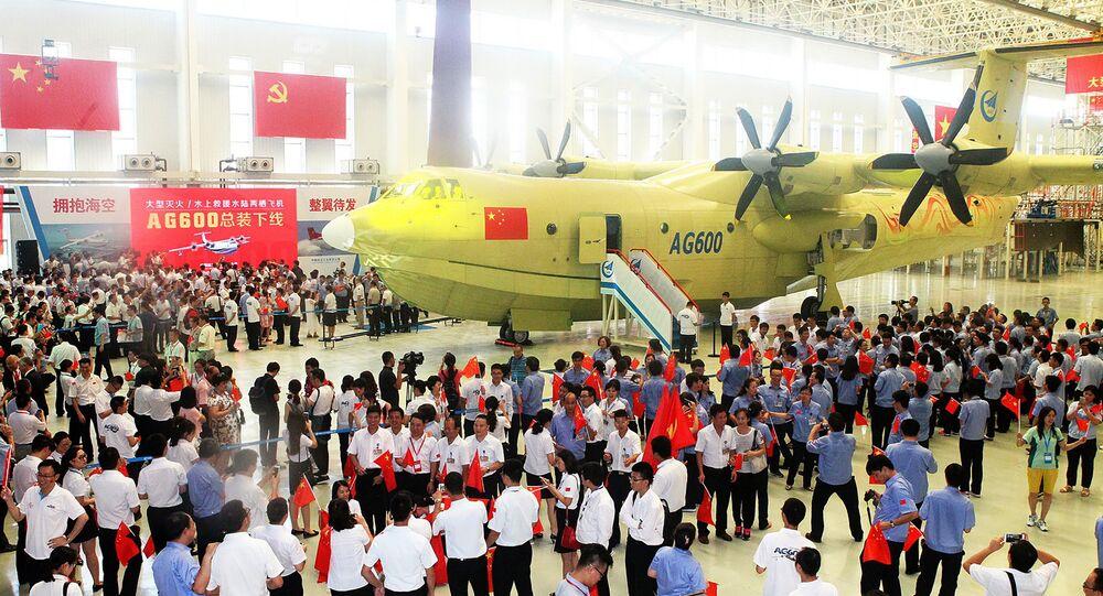 O maior avião anfíbio chinês AVIC AG-600