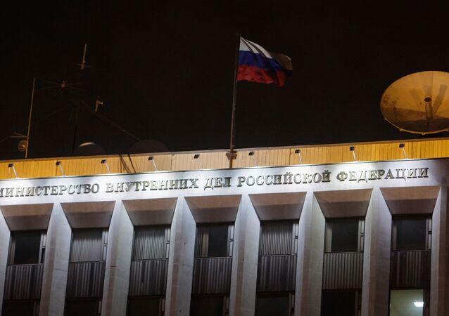 Ministério do Interior da Rússia