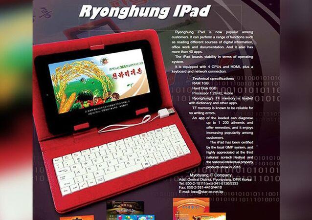 Propaganda do produto pirata norte-coreano 'Ryonghung IPad'