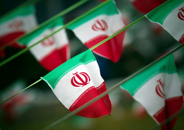 Bandeira nacional do Irã