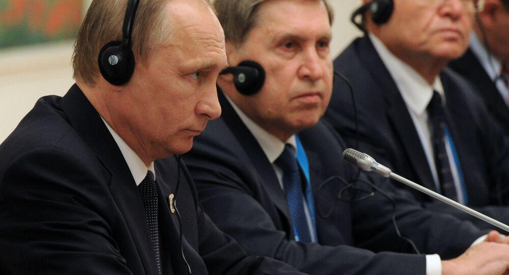 Vladimir Putin na conferência de OCX, 23 de junho de 2016