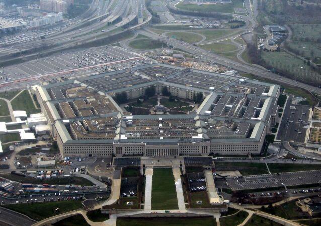 Pentagono, Estados Unidos (EUA)