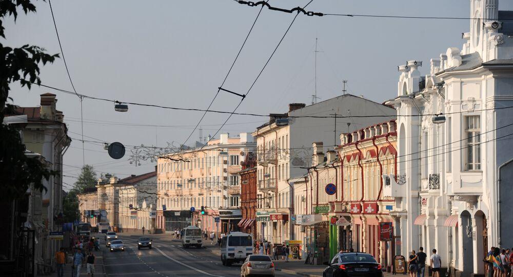 Cidade de Tomsk