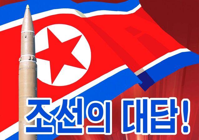 O cartaz A resposta da Coreia