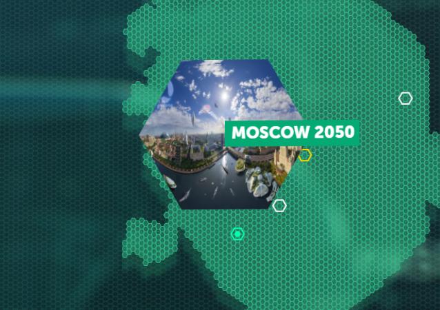 Moscou no portal de ideias futuristas Earth 2050 da Kaspersky Lab
