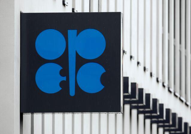 Logo da OPEP