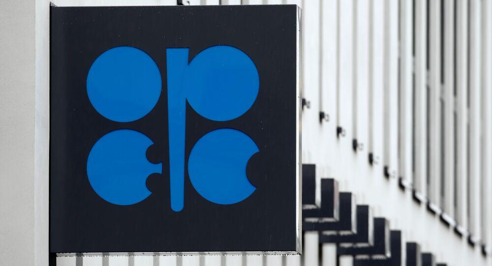 Logo da Organização dos Países Exportadores de Petróleo (OPEP)