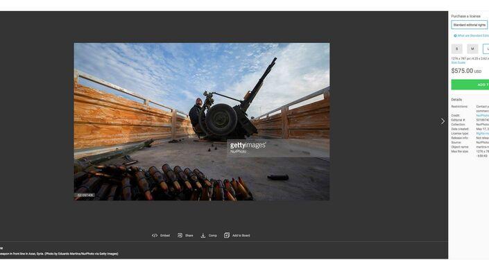 Foto roubada por Eduardo Martins e sendo comercializada por ele na Getty Images por US$575