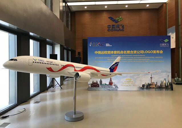 Maquete do CR292, um avião de passageiros de projeto conjunto da China e da Rússia, durante a cerimônia de batismo