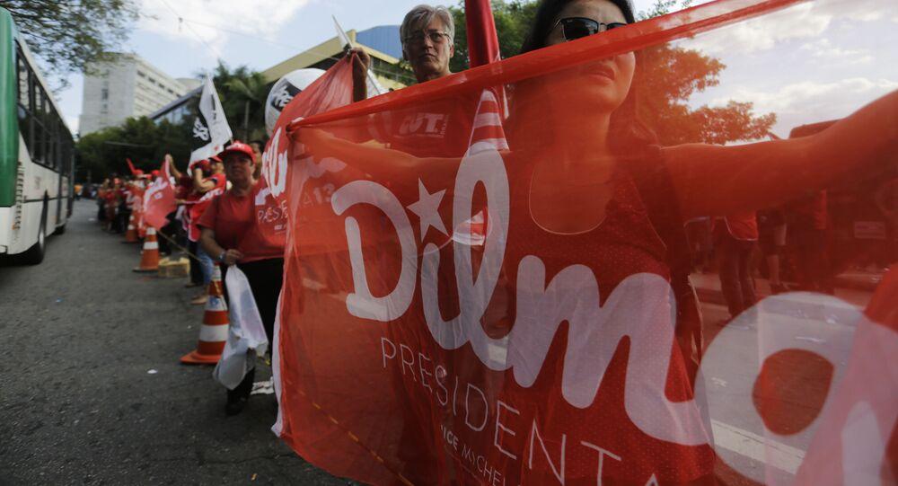 Manifestantes apoiam Dilma Rousseff, foto de arquivo