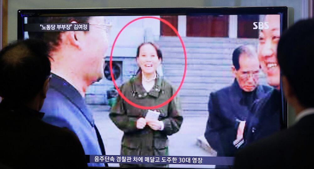 Kim Yo-jong, hermana menor del líder de Corea del Norte, Kim Jong-un